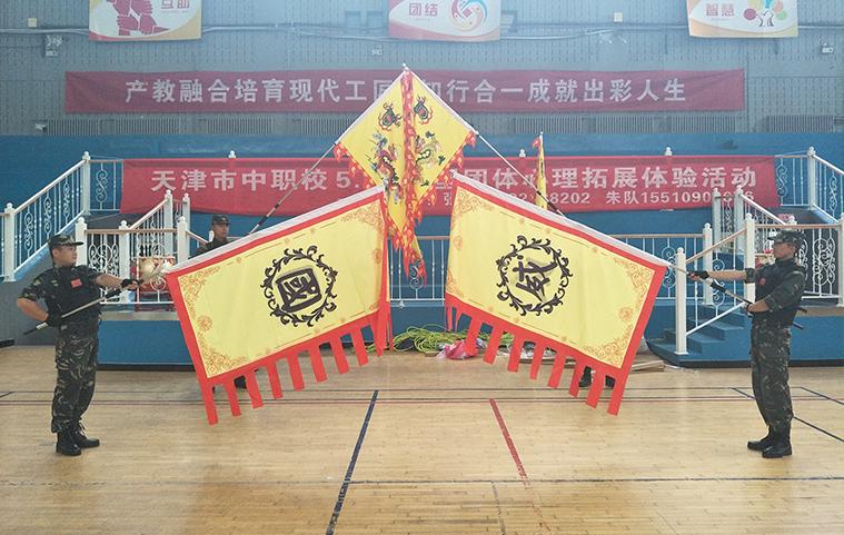 国威(天津)综合训练基地