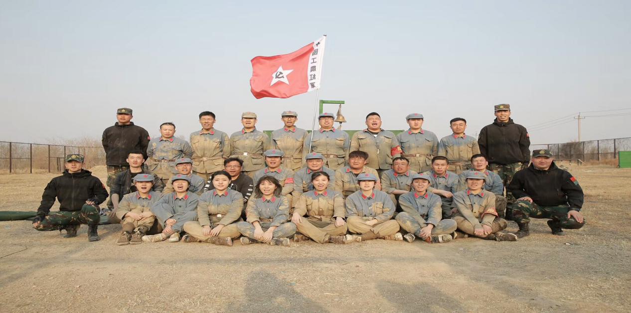 天津启源传媒红军重走长征路培训