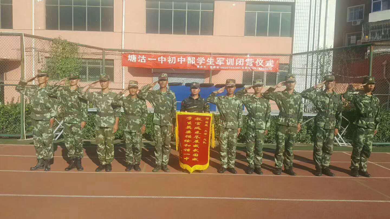 塘沽一中军事训练