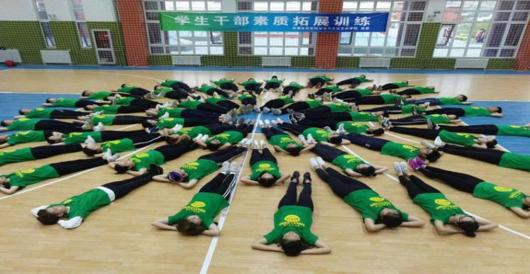 天津体育运动与文化艺术学院团队建设培训